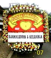 papan pernikahan 2m x 2m full bunga